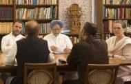 भारत-चीन सर्वदलीय बैठक से पहले कांग्रेस ने बुलाई रणनीति बैठक