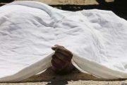 पति की हत्या कर दो दिन तक शव के साथ सोती रही महिला !
