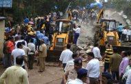 मुंबई : घाटकोपर में चार मंजिला इमारत गिरी, 12 लोगों की मौत