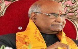 देश के दूसरे दलित राष्ट्रपति बने रामनाथ कोबिंद