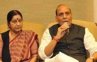 विपक्ष को देंगे जवाब राजनाथ और सुषमा