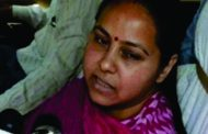 लालू प्रसाद यादव की बड़ी बेटी मीसा भारती का फार्म हाऊस जब्त करेगा प्रवर्तन निदेशालय.