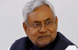 बिहार संकट: जानिए, नीतीश कुमार कब-कब बनें बिहार के मुख्यमंत्री ...