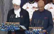 देश के 14वें राष्ट्रपति रामनाथ कोविंद ने ली शपथ