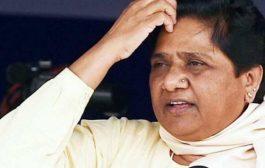 भाजपा की नसीहत ,राजनीति से सन्यास लें मायावती