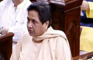 सहारनपुर हिंसा को लेकर राज्यसभा में हंगामा , मायावती ने दी इस्तीफे की धमकी