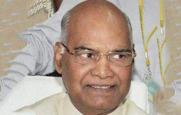 रामनाथ कोविंद ने राष्ट्रपति पद का चुनाव जीता, बने देश के 14वें राष्ट्रपति.