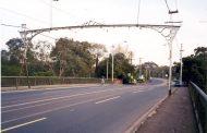 उत्तर-पूर्व में सड़क संरचना की मजबूती के लिए 19 हजार करोड़ रुपये का निवेश