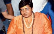 मालेगांव ब्लास्ट: प्रज्ञा सिंह को सुप्रीम कोर्ट का नोटिस