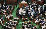 संसद का मानसून सत्र : विपक्ष 6 सांसदों का निलंबन वापस लेने पर अड़ा