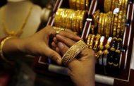सिंगापुर से कुछ इस तरह 4 किलो सोना छुपाकर ला रही थी महिलाये , गिरफ्तार