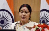 सुषमा ने चीन विवाद पर सर्वदलीय बैठक बुलाई
