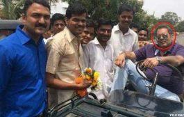 शिवाजी महाराज के 14वें वंशज व सांसद उदयनराजे भोसले ने किया सरेंडर