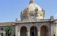 उत्तर प्रदेश :  विधानसभा का बजट सत्र 11 जुलाई से