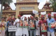 बीआरडी मेडिकल कालेज में हुए हादसे के विरोध में सपा ने निकाला विरोध मार्च