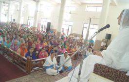 मिशन का लक्ष्य हर मानव को ब्रह्म ज्ञान कराना: सविंदर कौर