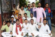 हरिश्चन्द्र पीजी कॉलेज ला संकाय में फर्जी प्रवेश का आरोप, छात्रों का प्रदर्शन