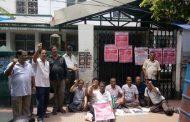 यूएफबीयू की हड़ताल के कारण सरकारी बैंकों में कामकाज ठप