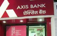 एक्सिस बैंक घोटाले में 26 अन्य बैंक कर्मियों पर गिरेगी गाज