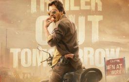 आखिरकार विवादित फिल्म बंदूकबाज को मिली हरी झंडी