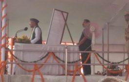 मुख्यमंत्री त्रिवेंद्र रावत ने किया ध्वजारोहण