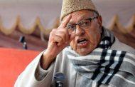 पहले हमारी जंग अंग्रेजों से थी, अब अपनों से है : फारुक अब्दुल्ला