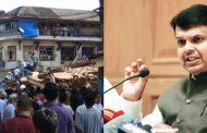 मुंबई इमारत हादसे में हुई 21 की मौत, CM ने किया मृतको को 5-5 लाख रुपये देने का ऐलान