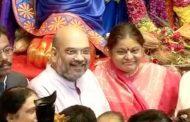 मुंबई :  लालबाग के राजा  का BJP अध्यक्ष अमित शाह ने किए  दर्शन..