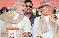 बाढ़ राहत कार्य में सहायता के लिए नीतीश कुमार ने प्रधानमंत्री को दिया धन्यवाद
