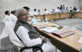 गुजरात के बाद अब बिहार विधायकों को कांग्रेस ने किया दिल्ली तलब