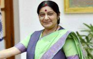 बिम्सटेक में भूटान के विदेश मंत्री से मुलाकात करेंगी सुषमा