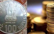 जल्द जारी होंगे 100 रुपये के सिक्के , जाने क्या ख़ास होगा इन सिक्को में