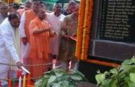 योगी ने किया स्वामी विवेकानंद की प्रतिमा का अनावरण