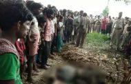 बिहार के बेगूसराय ज़िला के रजौड़ा बहियार से अज्ञात युवक का शव बरामद, इलाके में सनसनी