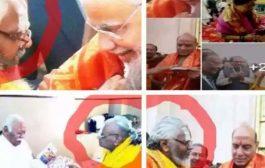 पीएम मोदी से लेकर राजनाथ सिंह के साथ बलात्कारी बाबा फलाहारी की तस्वीरें हो रही हैं वायरल