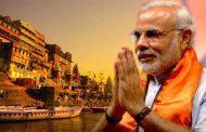 PM मोदी काशी पर मेहरबान, साढ़े आठ सौ करोड़ की परियोजनाओं का देंगे सौगात
