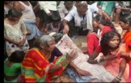 वैशाली ज़िला में दिनदहाड़े कई राउंड फायरिंग, लोगों में दहशत, एक की मौत, पुलिस से भिड़ गए लोग