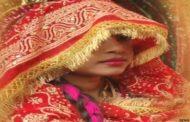 ससुराल भेजने से मना करने पर युवक ने सास की पिटाई कर किया , नाबालिग पत्नी का अपहरण