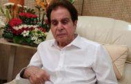 विवादों में फंसी जायदाद वापस मिली दिलीप कुमार को