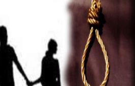 पुणे में दंपति ने फांसी लगाकर की आत्महत्या