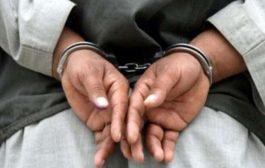 एसएसबी जवानों पर आतंकी हमले में शामिल तीसरा आतंकी गिरफ्तार