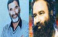 रणजीत व रामचंद्र छत्रपति हत्याकांड मामले की सीबीआई अदालत में सुनाई आज