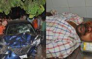 बिहार: सड़क किनारे खड़े 8 लोगों को कार ने कुचला , 4 लोगों की हुई मौत , 4 की हालत गंभीर