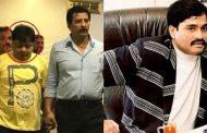 इकबाल कासकर ने राज ठाकरे के बयान को बताया झूठ , कहा बीमार नहीं हैं दाऊद