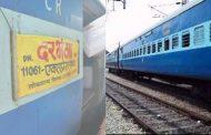 भारतीय रेल : बिना ब्रेक के यूं ही वाराणसी तक दौड़ती रही दरभंगा एक्सप्रेस ,फेल थे ब्रेक्स !