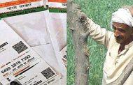 आधार कार्ड की जानकारी न देने वाले किसानों को नहीं मिलेगी कर्जमाफी