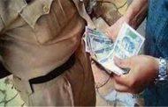 पालघर :एसपी कार्यालय बना भ्रष्टाचार का अड्डा,घुस लेते लिपिक गिरफ्तार.