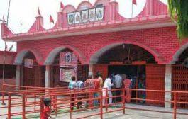 माँ अदरौना देवी में लक्ष्य प्राप्ति को पांडवों ने टेका था मत्था