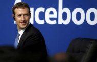 अपनी हिस्सेदारी बेचकर 79 हजार करोड़ रूपये सामाजिक कार्य के लिए देंगे मार्क जुकरबर्ग