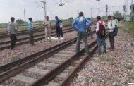ब्लू व्हेल गेम के चलते शराब के नशे में रेलवे ट्रैक पर जाकर लेट गए 3 युवक , मौत